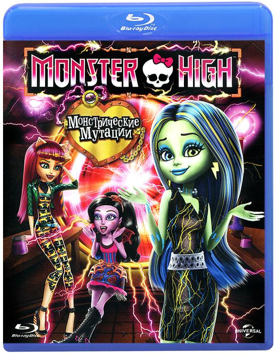 Monster High: Монстрические мутации (Blu-ray) mattel monster high dvh68 школа монстров неоновые монстряшки под напряжением аури хаудингтон