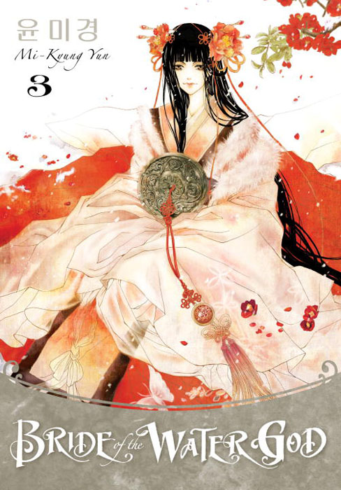 Bride of the water god v 3 bride of the water god volume 14
