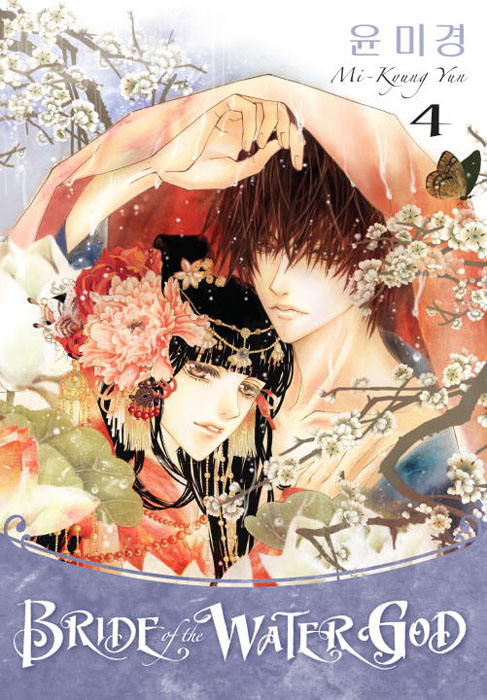 Bride of the water god v 4 bride of the water god volume 14
