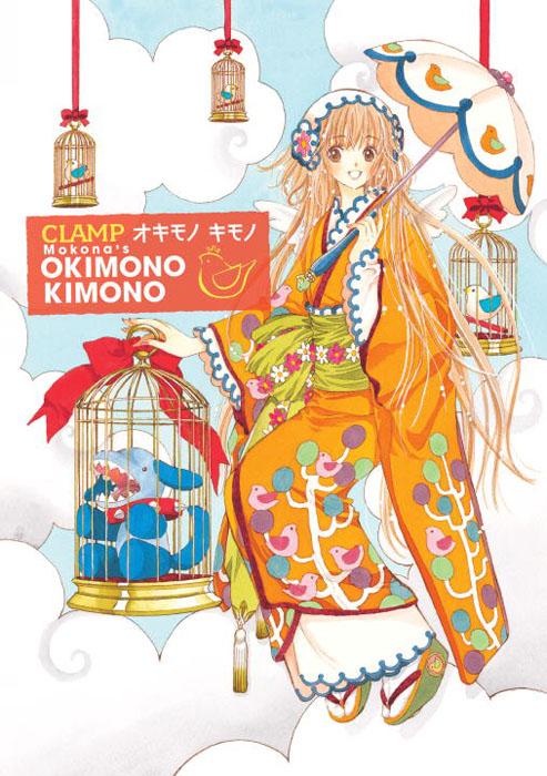 Okimono kimono цена мужские пальто