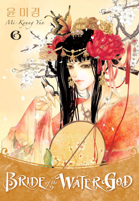 Bride of the water god v 6 bride of the water god volume 14