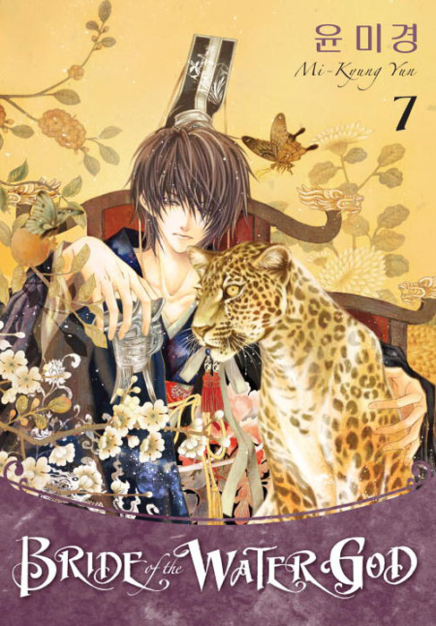Bride of the water god v 7 bride of the water god volume 12