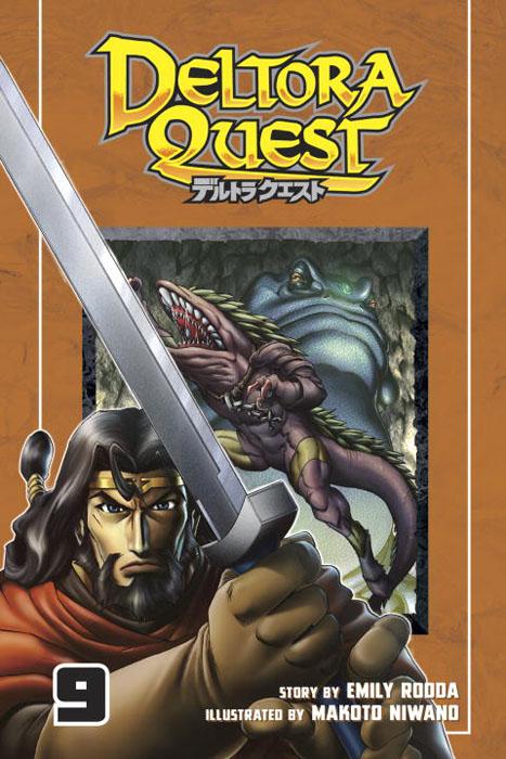 Deltora quest 9 комбинезон quest up