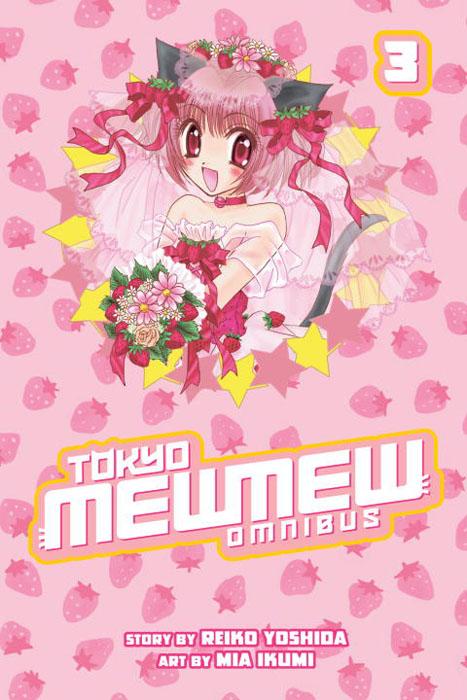 Tokyo mew mew omnibus 3 tokyo mew mew a la mode