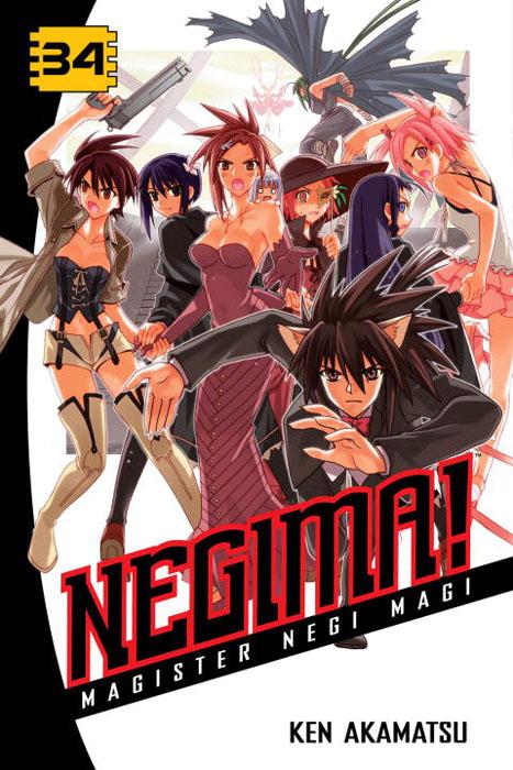 Negima! 34 negima omnibus 5