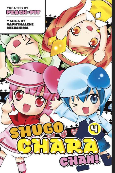 Shugo chara chan 3 peach pit shugo chara 4
