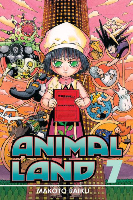 Animal land 7 купальник animal animal an026ewshx63