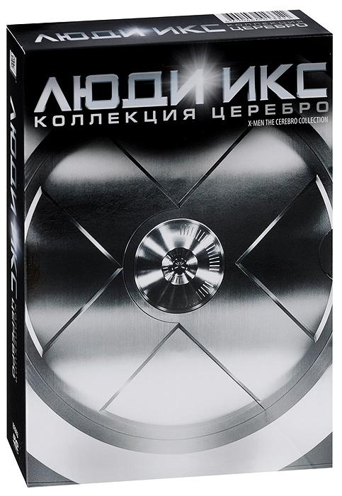 Люди Икс: Коллекция Церебро 1-7 (7 DVD) vmd 7