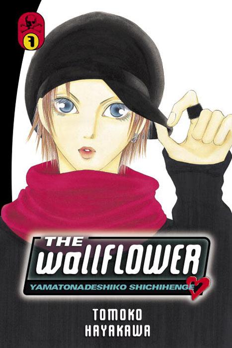 Wallflower 7 the kill order