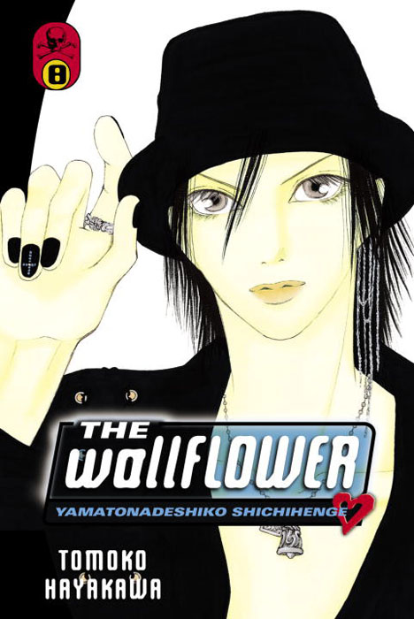 Wallflower 8