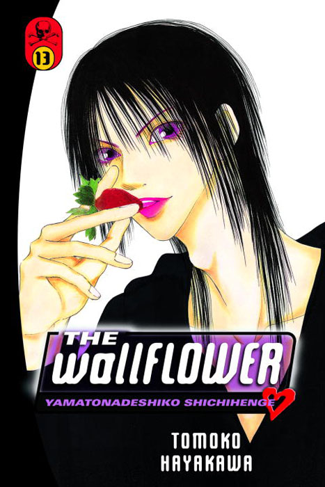 Wallflower 13 бра globo solig 44202 1