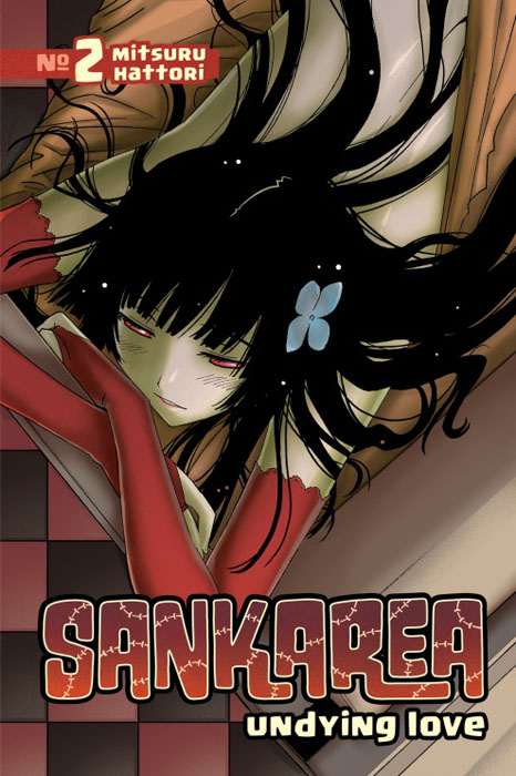"Sankarea: Undying Love: Volume 2 freedom a documentary history of emancipation 1861a€""1867 2 volume set"