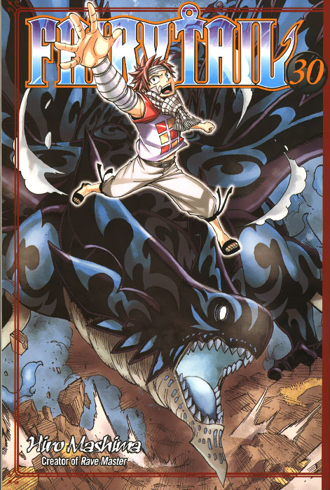 Fairy Tail: Volume 30 the guild volume 2 knights of good