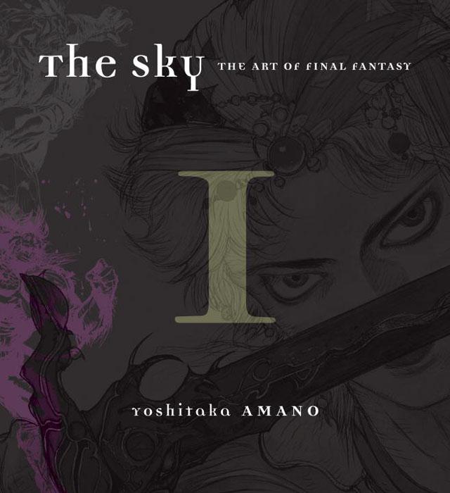 Sky book one sky sky cadmium cd dvd