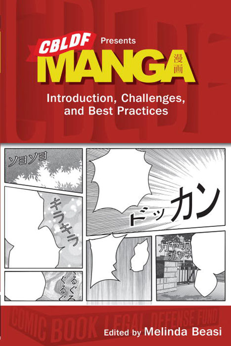 Cbldf presents manga manga dogs 2