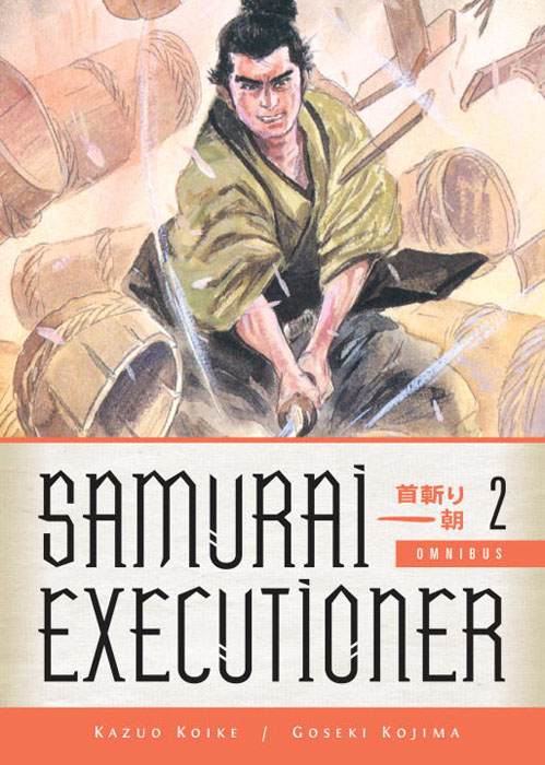 Samurai executioner omni vol 2 new lone wolf and cub volume 11