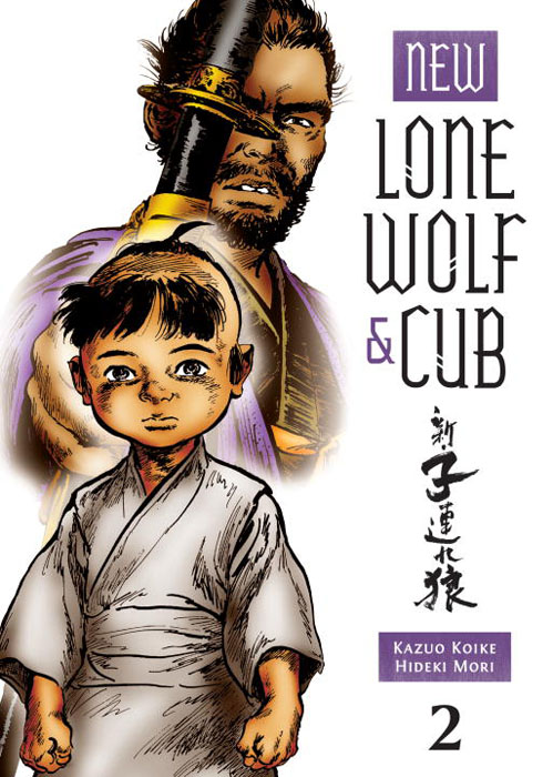 New Lone Wolf and Cub: Volume 2 new lone wolf and cub volume 8