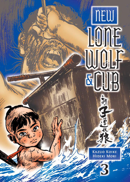 New lone wolf and cub vol. 3 new lone wolf and cub volume 8