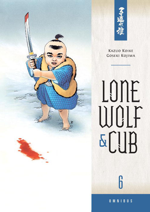 Lone wolf and cub omni vol. 6 футболка стрэйч printio lone wolf