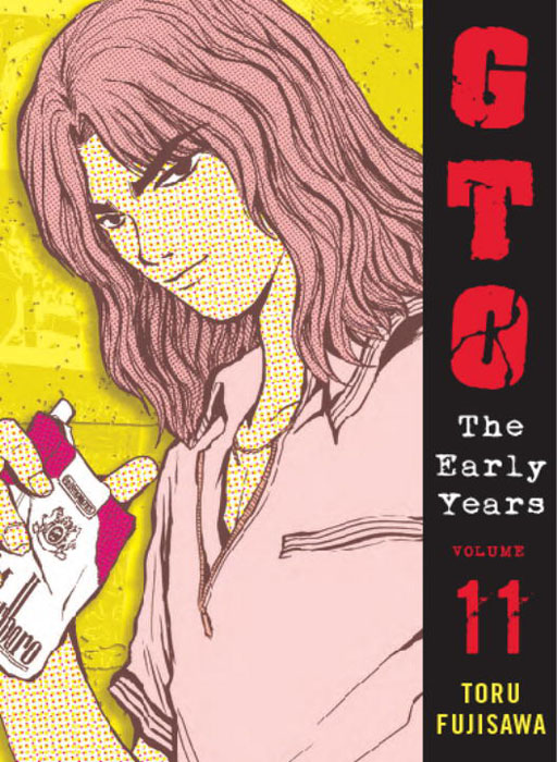 Gto: the early years vol 11 купить