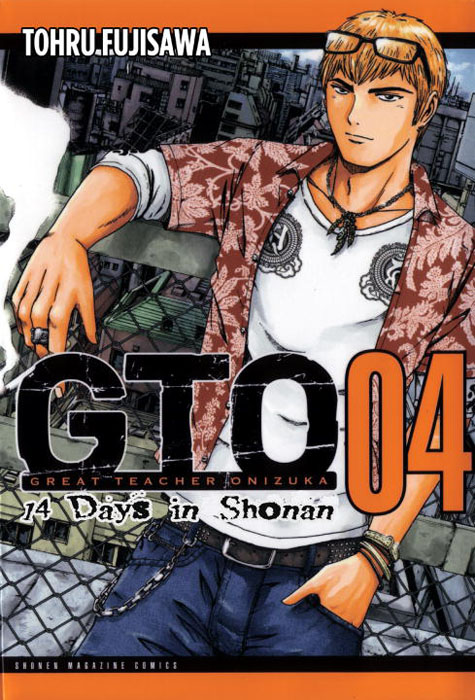 Gto: 14 days in shonan, vol 4 gto 429 jbl