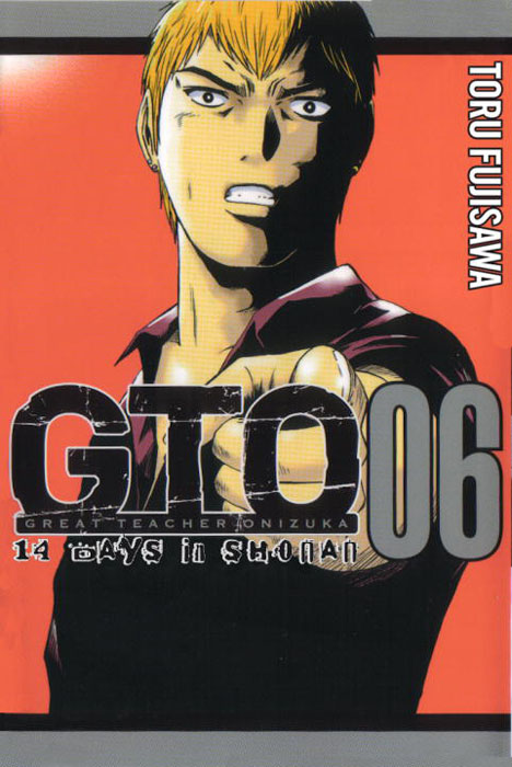 Gto: 14 days in shonan, vol 6 gto 429 jbl