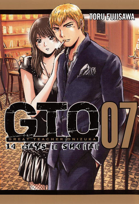 Gto: 14 days in shonan, vol 7 gto 429 jbl