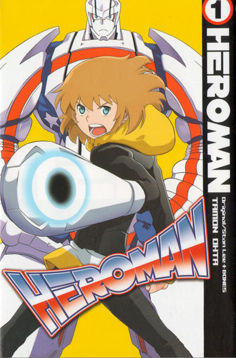 Heroman, volume 1 screammmm volume 1