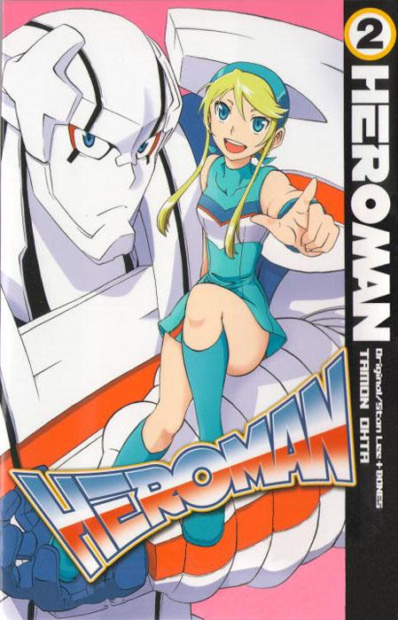 Heroman, volume 2 inhuman volume 2