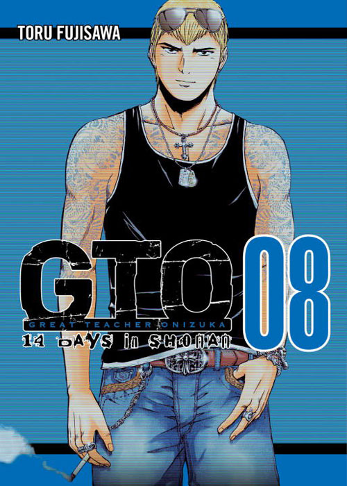 Gto 14 days in shonan, vol 8 gto 429 jbl