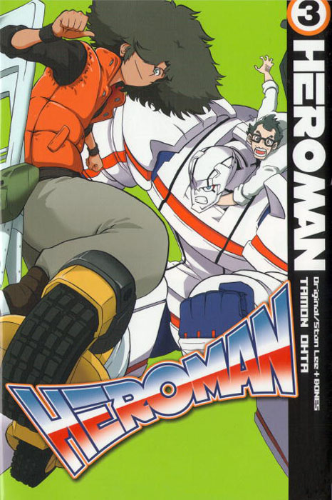 Heroman, volume 3 inhuman volume 3