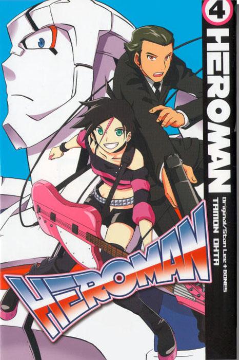 Heroman, volume 4 flight volume 4