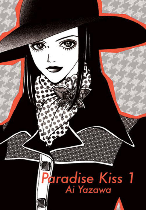 Paradise kiss, part 1 cat paradise vol 1 v 1