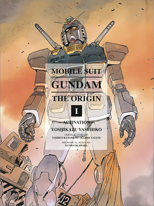 Mobile Suit Gundam: The Origin: Volume 1: Activation a history of the laws of war 3 volume boxed set