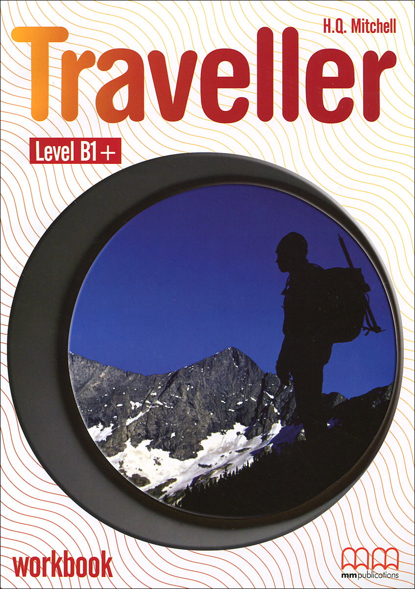 Traveller: Level B1: Workbook good wives beginner level