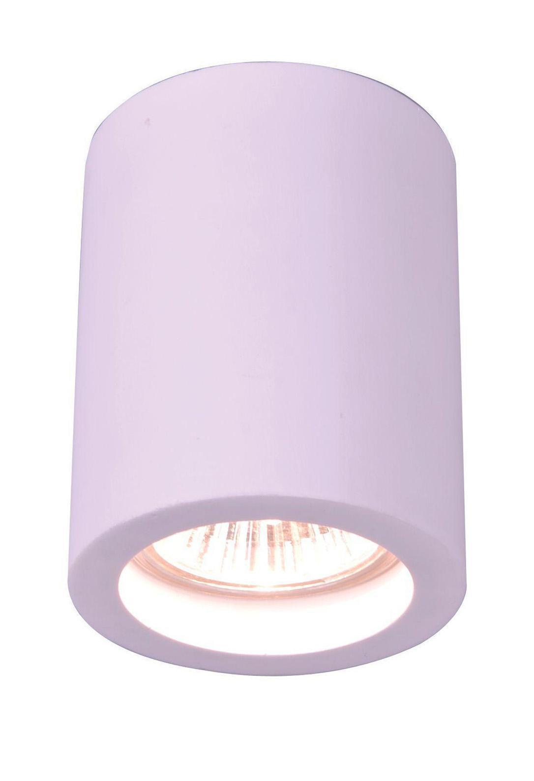 A9260PL-1WH TUBO Встраиваемый светильникA9260PL-1WH1xGU10x35W; Светильник можно красить Материал: Арматура: ГипсРазмер: 70x70x90Цвет: Белый