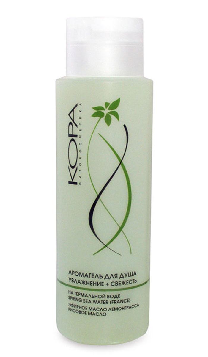 KORA Аромагель для душа Увлажнение и свежесть, 400 мл7203Не раздражает, не сушит кожу, имеет нейтральный рн.Содержит мягкие моющие компоненты, нейтрализующие жесткость водопроводной воды.Аромагель для душа с ярким цветочно-травяным ароматом превосходно очищает кожу, оставляя на ней ощущение пленительной свежести. Особенно рекомендуется для ухода за сухой кожей.Эфирное масло лемонграсса при приеме душа или ванны создает эффект ароматерапии, положительно воздействуя на организм: снимает чувство усталости, способствует приливу сил и энергии, увлажняет и великолепно освежает кожу.Рисовое масло способствует повышению эластичности, упругости кожи, придает ей нежность. Являясь сильным антиоксидантом, защищает кожу от свободных радикалов, предотвращая ее преждевременное увядание.Комплекс аминокислот (глицин, аланин, пролин, серин, аргинин, бетаин), термальная вода в сочетании с фитоэкстрактами составляют мощный увлажняющий комплекс, имеющий как мгновенное, так и пролонгированное действие, успокаивают раздраженную кожу, укрепляют ее защитный барьер.Молочная кислота способствует поддержанию физиологического уровня pH кожи. Характеристики:Объем: 400 мл. Артикул: 7203. Производитель: Россия. Товар сертифицирован.