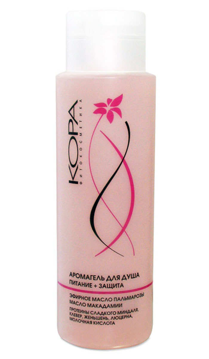 KORA Аромагель для душа Питание и защита, 400 мл7205Не раздражает, не сушит кожу, имеет нейтральный рн. Содержит мягкие моющие компоненты, нейтрализующие жесткость водопроводной воды. Аромагель для душа с изысканным цветочным ароматом обеспечивает качественный уход за кожей и настоящее наслаждение. Успокаивающий аромат и нежная пена помогают снять стресс и напряжение. Эфирное масло пальмарозы при приеме душа или ванны создает эффект ароматерапии, положительно воздействуя на организм: успокаивает кожу, делает ее мягкой и эластичной, помогает расслабиться, повышает общий тонус, настроение. Является прекрасным дезодорантом, устраняя неприятные запахи. Масло макадамии обладает уникальными антиоксидантными свойствами и высокой биологической активностью: интенсивно питает, увлажняет кожу, придает ей нежность. Протеины сладкого миндаля, экстракты женьшеня, клевера, люцерны насыщают кожу увлажняющими и питательными веществами, оказывают стимулирующее, смягчающее воздействие на кожу тела, делают ее более эластичной. Характеристики:Объем: 400 мл. Артикул: 7205. Производитель: Россия. Товар сертифицирован.