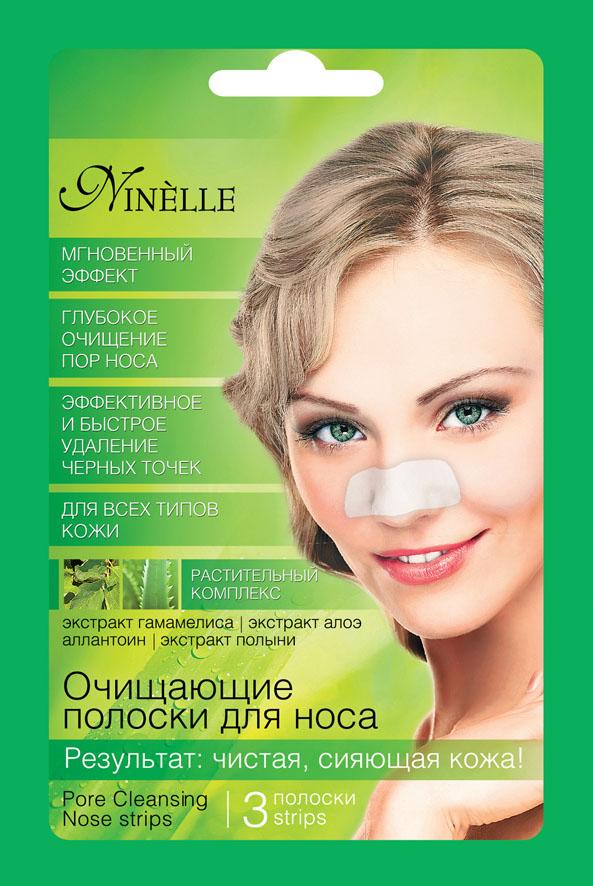 Ninelle Очищающие полоски для носа, 3 шт ninelle карандаш для губ ultimate 332