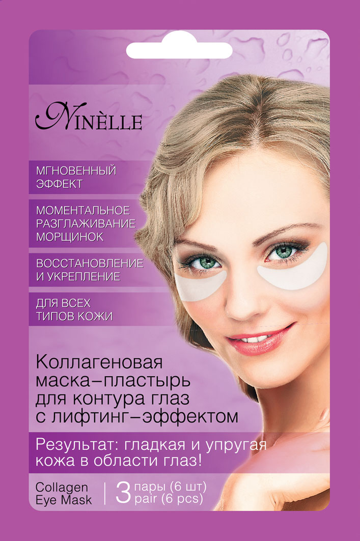 Ninelle Маска-пластырь для контура глаз, коллагеновая, с лифтинг-эффектом, 6 шт ninelle карандаш для глаз ultimate 02
