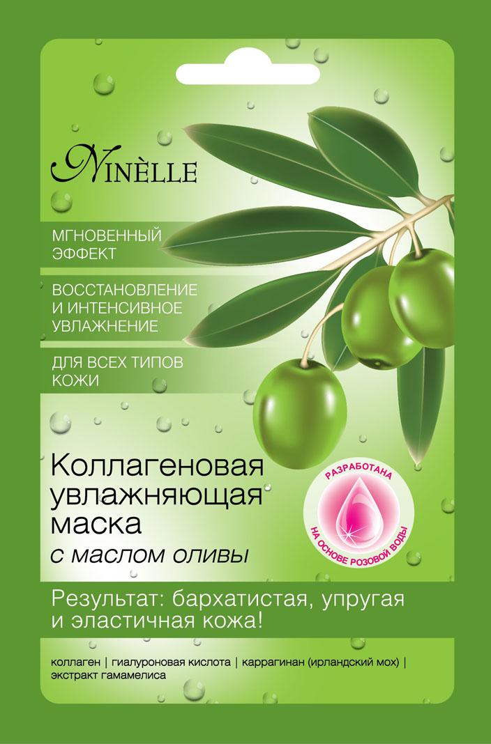 Ninelle Маска для лица Коллагеновая увлажняющая, с маслом оливы, для всех типов кожи, 22 г ninelle маска для лица коллагеновая омолаживающая с экстратом жемчуга для всех типов кожи 22 г