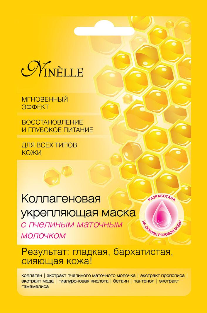 Ninelle Маска для лица Коллагеновая укрепляющая, с пчелиным маточным молочком, для всех типов кожи, 22 г ninelle карандаш для губ ultimate 332