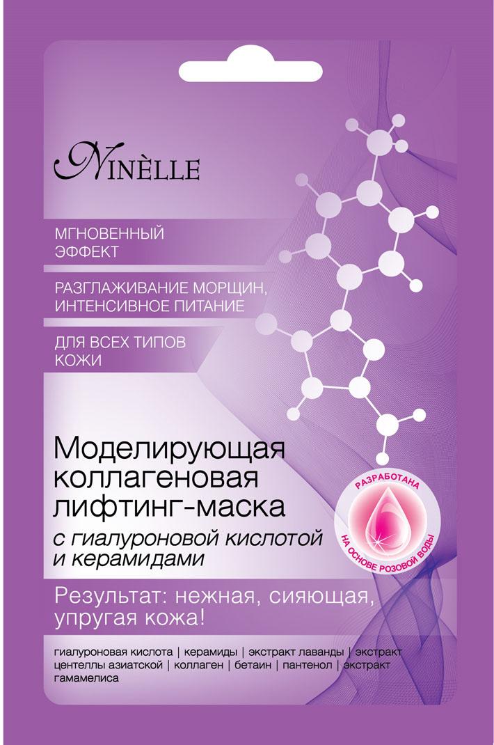 Ninelle Маска-лифтинг для лица Моделирующая коллагеновая, с гилауроновой кислотой и керамидами, для всех типов кожи, 22 г086-2-33823 NEWМоделирующая коллагеновая лифтинг-маска с гиалуроновой кислотой и керамидами обеспечивает ярко выраженный эффект разглаживания морщин за счет содержания гиалуроновой кислоты и керамидов.Маска способствует синтезу коллагена и эластина, регенерации клеток, улучшает тонус кожи и повышает ее иммунитет.Товар сертифицирован.
