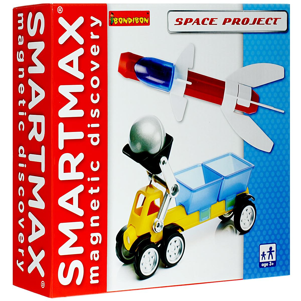 Bondibon Конструктор магнитный Smartmax Космический проект конструкторы bondibon магнитный конструктор smartmax bondibon специальный special набор пикап