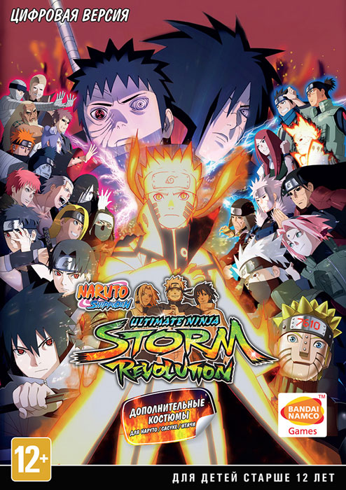 Naruto Shippuden: Ultimate Ninja Storm Revolution ultimate nutrition гейнер ultimate muscle juice revolution 2120 гр
