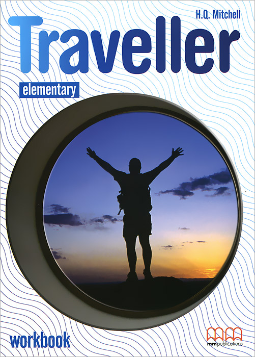 Traveller: Elementary: Workbook (+ CD-ROM) manfrotto ms0490a
