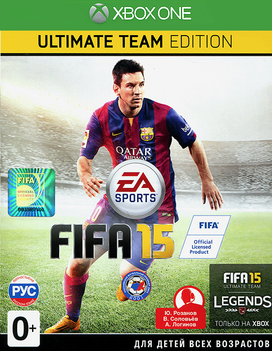 FIFA 15. Ultimate Edition (Xbox One) видеоигра для xbox one forza motorsport 7 ultimate edition