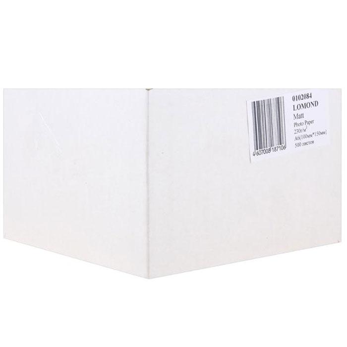 Lomond Photo 230/10х15/500л матовая фотобумага (0102084)0102084;0102084Матовые бумаги Lomond используются для печати фотореалистичных проспектов, рекламных листков, портфолио,фотопортретов и прочего. Для легких сортов рекомендуется умеренная «заливка» листа чернилами. Бумагисредней и высокой плотности используются при интенсивной «заливке». Чернила быстро впитываются и сохнут.Матовое покрытие при сильном увеличении имеет вид гористого рельефа. Поэтому отраженный светрассеивается под разными углами. Изображение, отпечатанное на матовой бумаге, не бликует, линиивысококонтрастны, чистые тона имеют характерную бархатистую глубину. Матовые бумаги лучше подходят дляпечати таких изображений (например, иллюстрированных текстов), которые не должны утомлять глаз. Матовыебумаги уступают глянцевым в том, что касается передачи тонких градаций цветов, особенно темных.