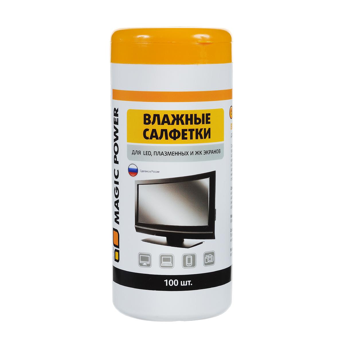 """Специальные чистящие салфетки """"Magic Power Techno"""" предназначены для качественной очистки и ежедневного ухода за LED, плазменными и ЖК экранами, плазменными панелями, мониторами компьютеров, ноутбуков, а также за экранами проекционных и ЭЛТ-телевизоров. Быстро и эффективно удаляют различные загрязнения: пыль, жирные разводы, следы от пальцев, никотиновую пленку. Не повреждают поверхность. Снимают статическое электричество. Экономичны в использовании."""