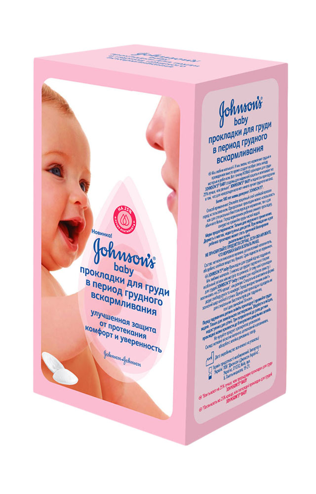 Johnson's baby Прокладки для груди, в период грудного вскармливания, 30 шт